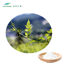 Natural Supply Vine Tea Extract Dihydromyricetin 98% HPLC, Myricetin 98% with Large Stock