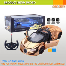 7 channels Remote control car toy open car door 1/12 scale RC sport car