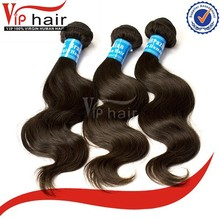 Hot Selling Virgin Body Wave 100% Brazilian Hair Extension Packaing Box