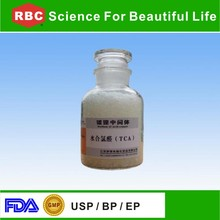 We are Manufacturer and always supplying chloral hydrate with competitive price,high quality