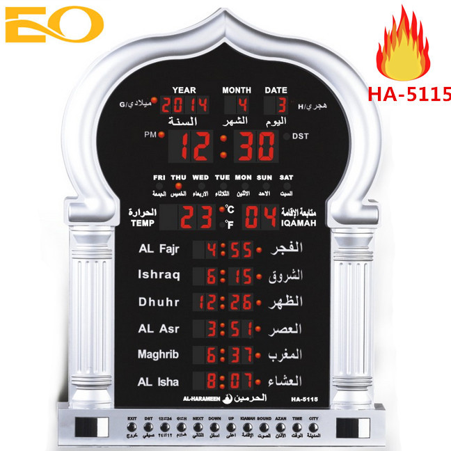 azan clock led lamp islamic digital muslim prayer time wall clock