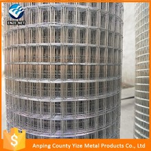 cold plate material 2x2 6x6 concrete reinforcing galvanized welded wire mesh