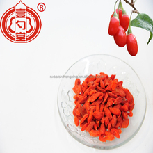 Crema de goji china ningxia dried goji berries harvest in 2016