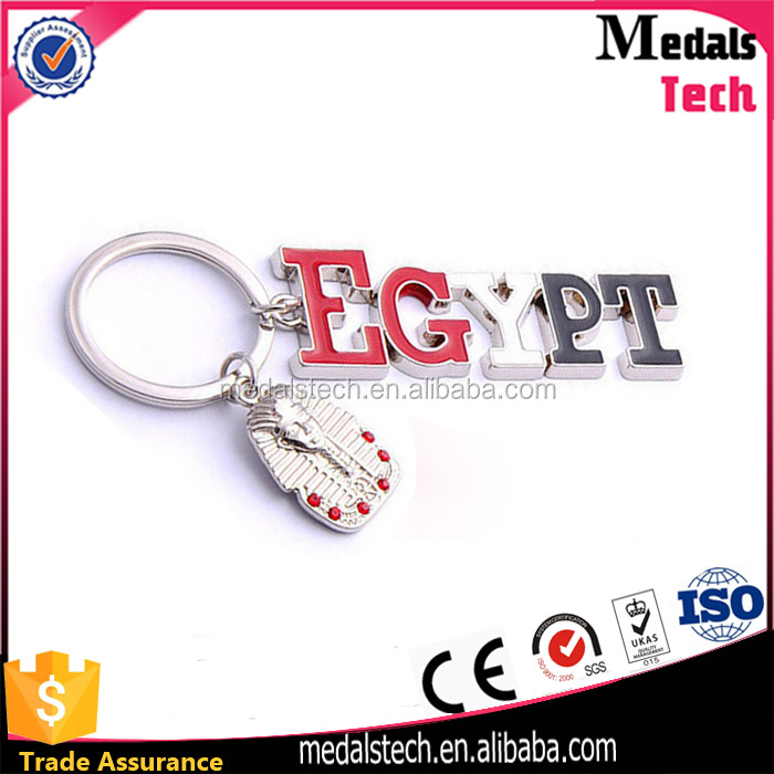 China top sell factory price metal initial keychain with metal pendant