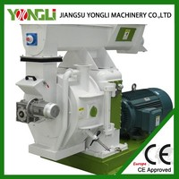 CE approved small wood pellet making machine small machines for home business