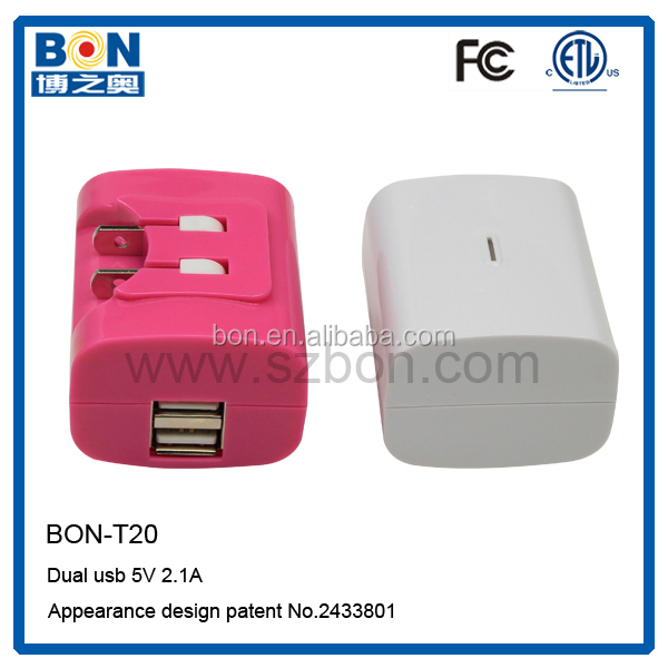 2016 New Style Latest Novelty Cell Phone Charger