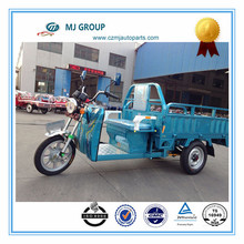 three wheel motorcycle rickshaw,three wheel motorcycle rickshaw tricycle,popular three wheel motorcycle rickshaw