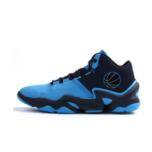 New Design Basketball Shoes