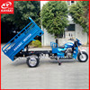 Chinese Supplier New Three Wheelers Motorcycle CKD Mobile Food Carts Crago Car