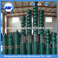 2016 hot sale Submersible Pump Price for farm
