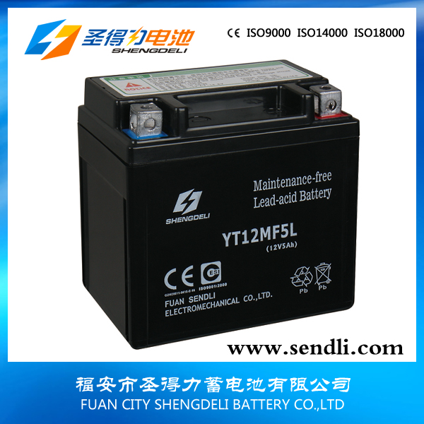 Motorcycle parts/Atuo Batteries/ Dry-charged MotorcycleBattery 12V5AH motobike battery 12V5-1A