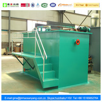 DAF dissolved air flotation machine for oil water separation