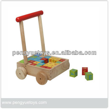 wooden toddler toy