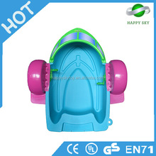 Popular design!!!adults fishing paddle boat,pedal boats for sale,electric paddle boats for 3 person