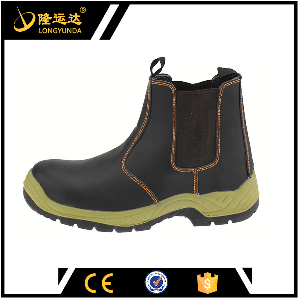 High Ankle Safety Shoes Liberty Safety Shoes Germany Industrial Safety Shoes
