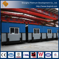 Well Design and Expandable Container house