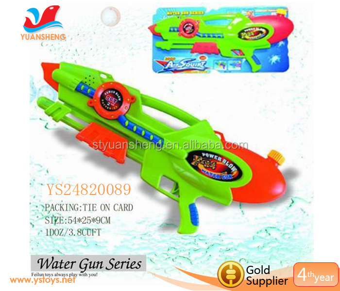 Outdoor Water Toys Product : Wholesale big water gun for summer outdoor toys