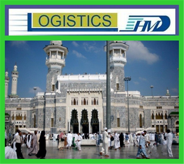 Reliable sea freight cargo forwarder shipping agent to dammam