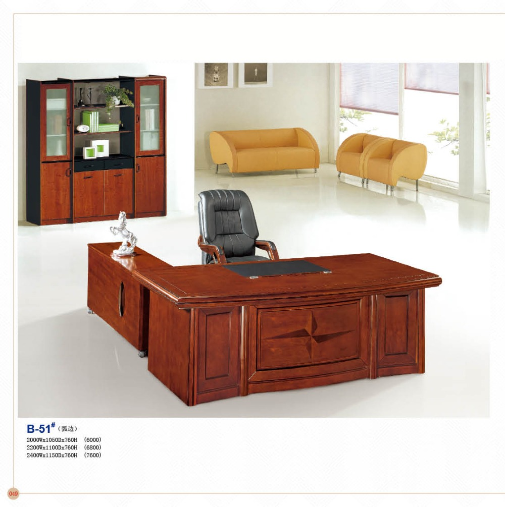 High Quality Office Furniture Executive Factory Sell