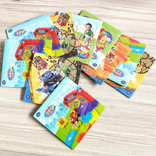 Customized Children Toy Color Printed Cardboard Paper Jigsaw Puzzle 20pcs