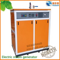 Electric heating industrial mixer automatic 150kg industrial steam boiler