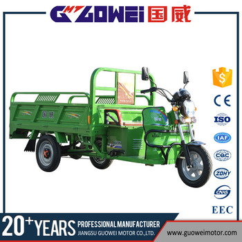 ELECTRIC CARGO TRICYCLE, made in Wuxi GUOWEI