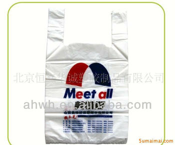 eco-friendly t-shiirt plastic bags for shopping