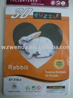 (2010 fty supplier) 3D animals puzzle