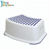 Cheap Plastic Step Stool Step Ladder Stool Toilet
