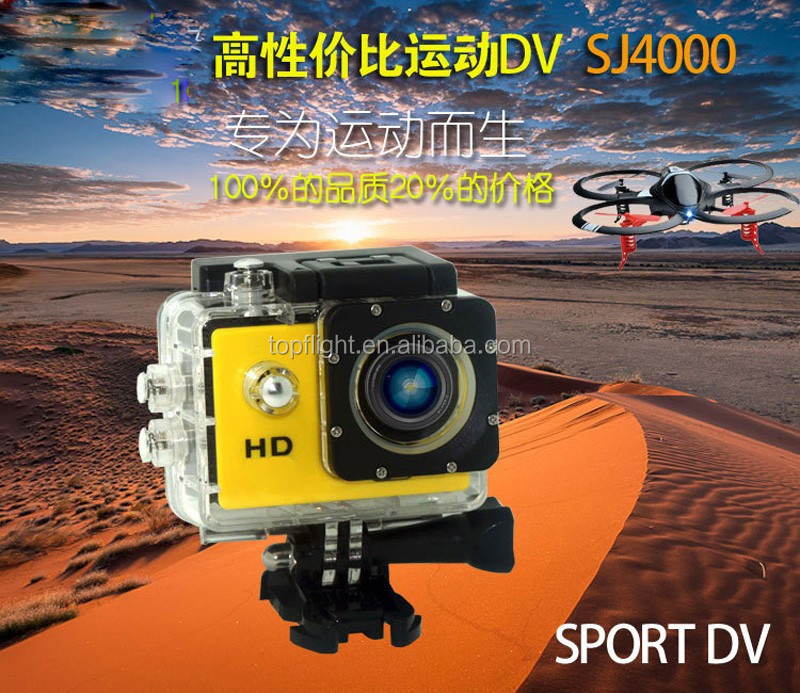 2.0 inch Cheap Action Digital Camera Camcorders Sport Cam 720P HD Waterproof 30M Helmet Cameras Diving Sport DV