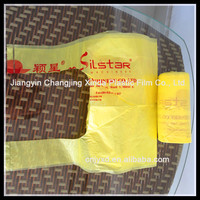 LDPE/HDPE plastic bag flat bag on roll