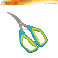 "SKI0019 FDA qualified 7-1/4"" Lobster Shrimp Crab Seafood Scissors Shears Snip Crack Shells"