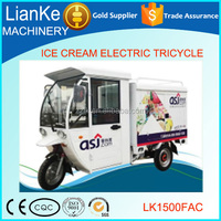 Low price icecream electric tricycle/all closed electric ice-cream tricycle/China electric tricycle for ice cream