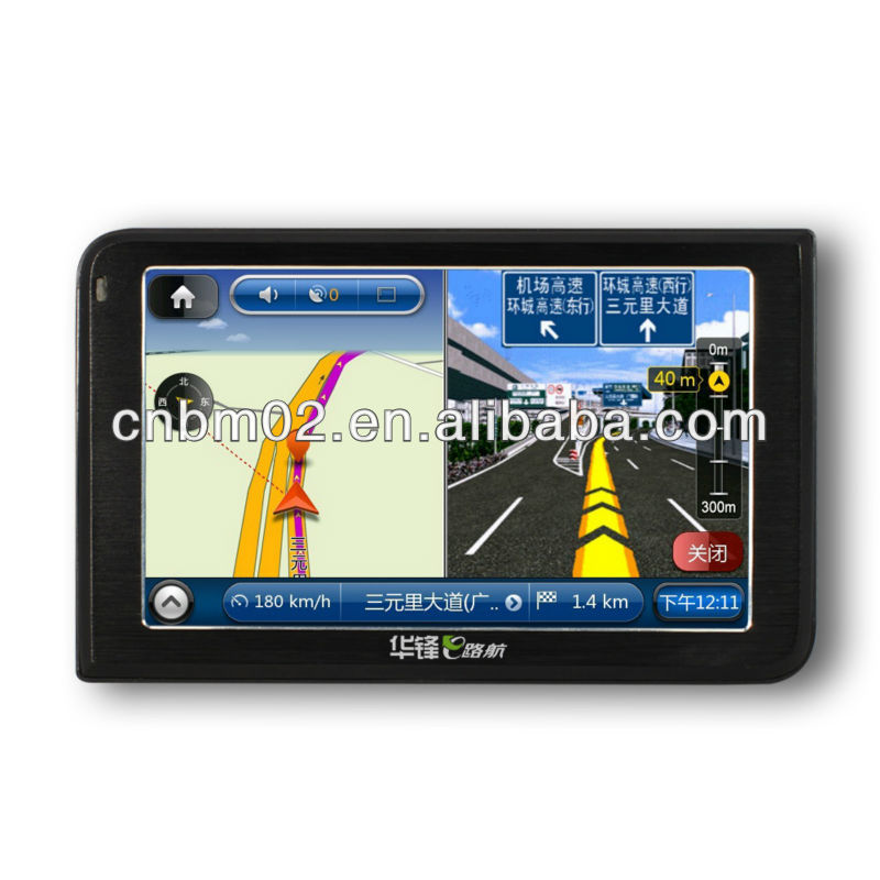 5 Inch Porable Car GPS Navigation built-in 8G/Bluetooth/AVIN