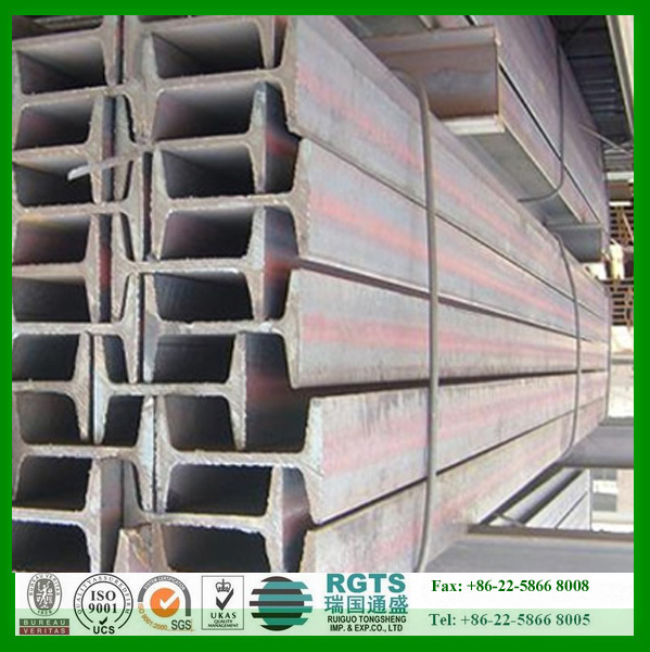 high quality hot rolled astm a36 steel i beam prices
