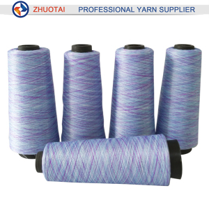 polyester yarn textile t shirt yarn 100% polyester space dyed yarn 75/72 for knitting seamless