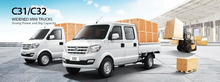 2017 hot sale China c31 mini truck 1 ton single cab