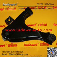 Auto Spare Parts Rear Arm Assy Suspension for ZOTYE 2008 OEM 2904115-02A