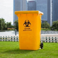 Plastic garden waste container 120L medical bin hospital use trash can
