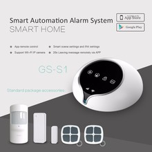 Smart home automation GSM WIFI burglar alarm system wireless with download Gogle play store APP by smartphone