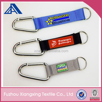 Wholesale Cheap carabiner key chain