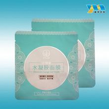 cosmetic sheets wrapping bag wholesale /facial moisturing sheets package/24k gold mask foil packing bag