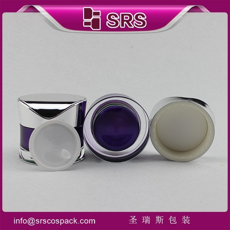 SRS free sample empty acrylic small cream jar