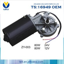 Import Goods From China Factory Made Vehicle Popular 12v 80w dc motor