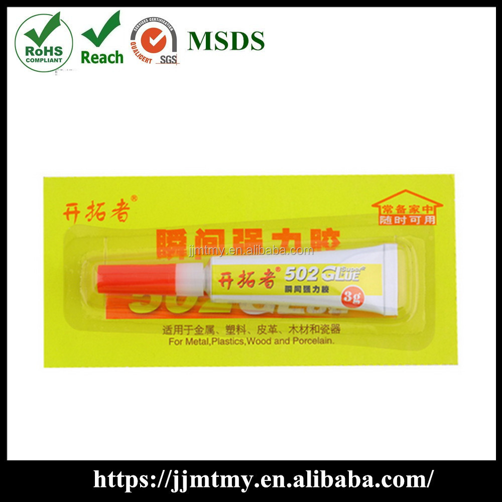 Factory Price Super Fast UV Glass Adhesive Glue 502