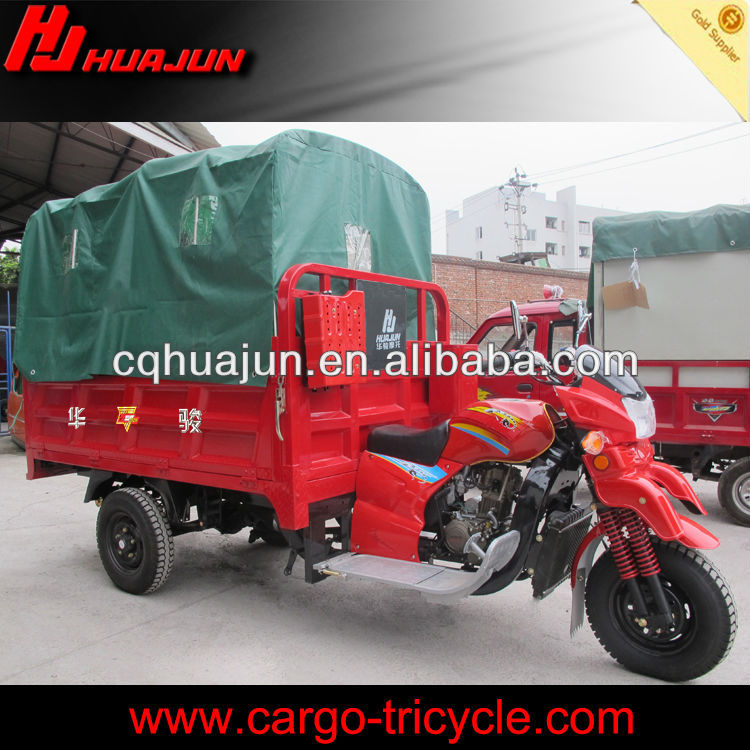 200cc enclosed tricycle motorcycle/ 200cc automatic motorcycle