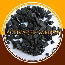 Recycling Widely Used Coconut Shell Activated Carbon For Sale