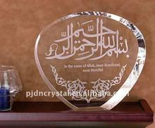 heart Crystal Islamic Paperweight