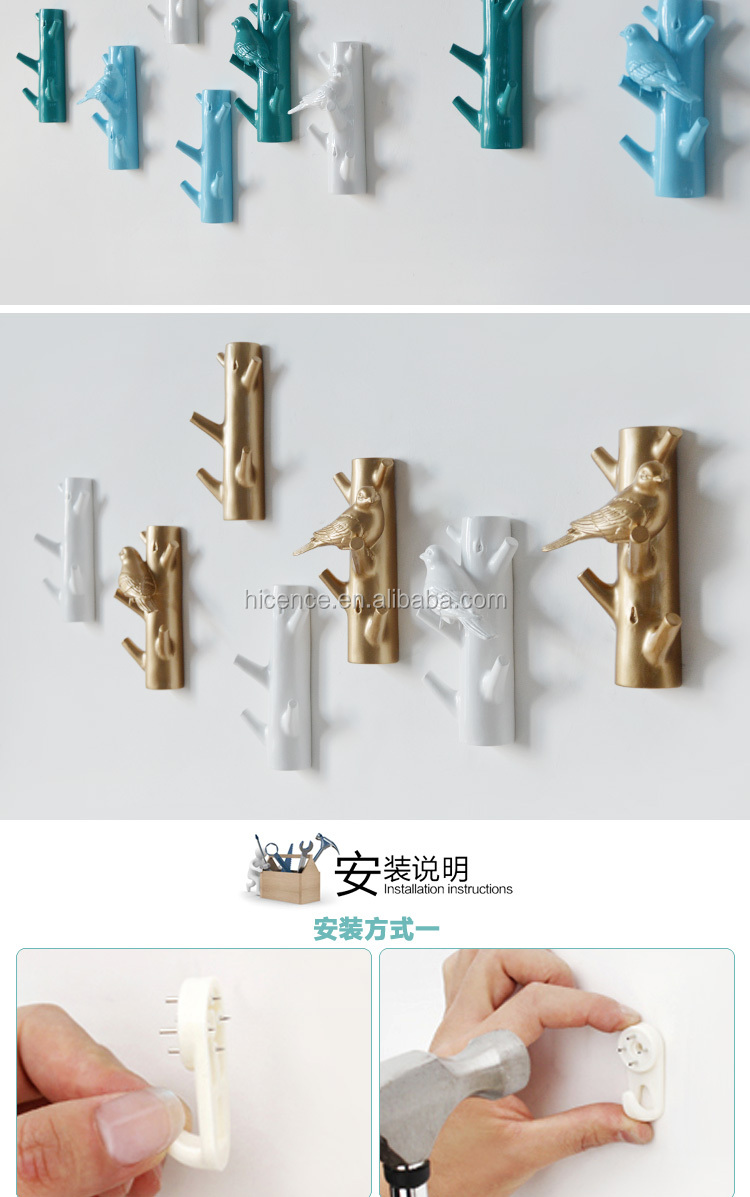 New Trees and Bird Design Home Decorative Hook and Hanger for hat scarf etc.