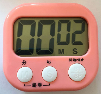 Extra loud sound electronic timer large digital display countdown table timer
